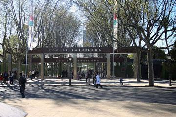 Parc Zoológic