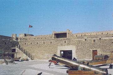 Al-Fahidi erőd