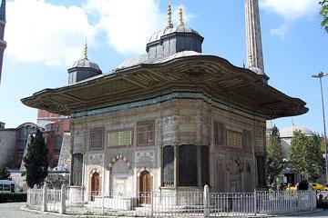 III. Ahmet kútja