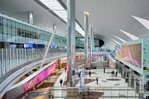 Dubai Repülőtér (DXB)