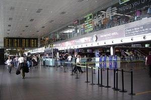 Dublin Nemzetközi Repülőtér (DUB)