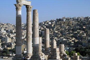 Amman repülőjegy