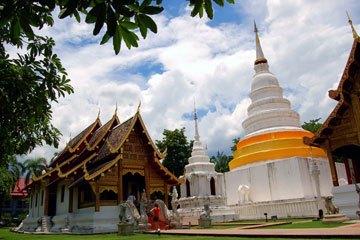 Chiang Mai repülőjegy