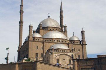 Kairó repülőjegy