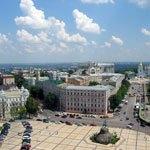 Kijev repülőjegy