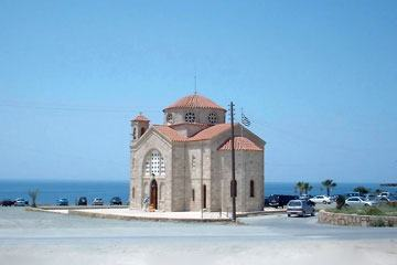 Larnaca repülőjegy
