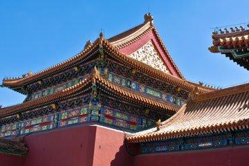 Peking repülőjegy