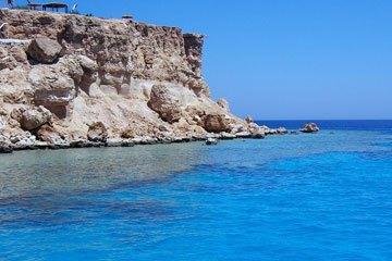 Sharm el Sheikh repülőjegy