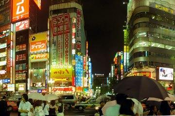 Tokio repülőjegy