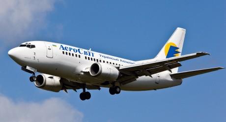 Aerosvit Airlines légitársaság
