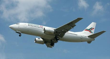 Bulgaria Air légitársaság