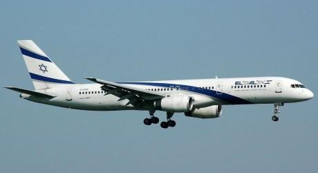 El Al Israel légitársaság